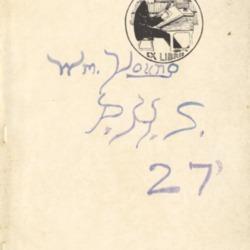 1925 Portsmouth High School Yearbook.pdf
